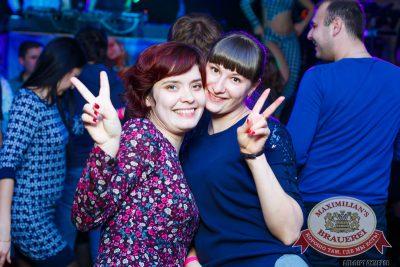 «Дыхание ночи» в «Максимилианс» , 14 ноября 2014 - Ресторан «Максимилианс» Казань - 14