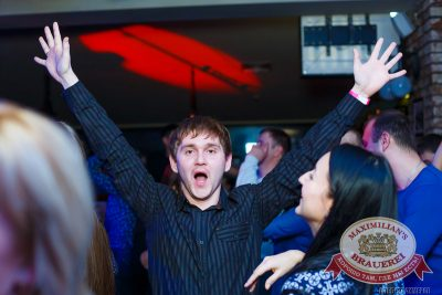 «Дыхание ночи» в «Максимилианс» , 14 ноября 2014 - Ресторан «Максимилианс» Казань - 15