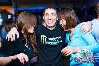 «Дыхание ночи» в «Максимилианс» , 14 ноября 2014 - Ресторан «Максимилианс» Казань - 16