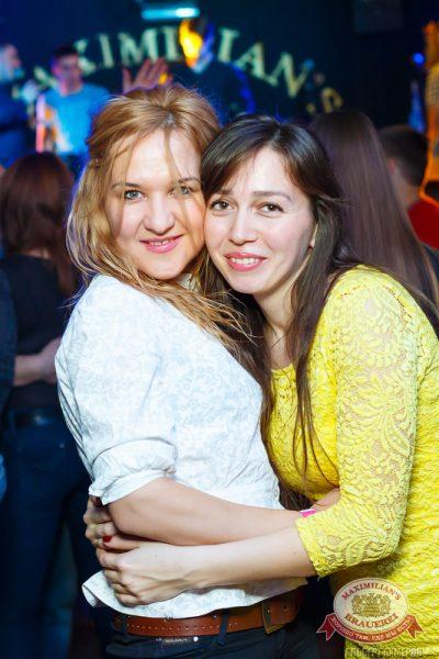 «Дыхание ночи» в «Максимилианс» , 14 ноября 2014 - Ресторан «Максимилианс» Казань - 17