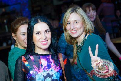 «Дыхание ночи» в «Максимилианс» , 14 ноября 2014 - Ресторан «Максимилианс» Казань - 20