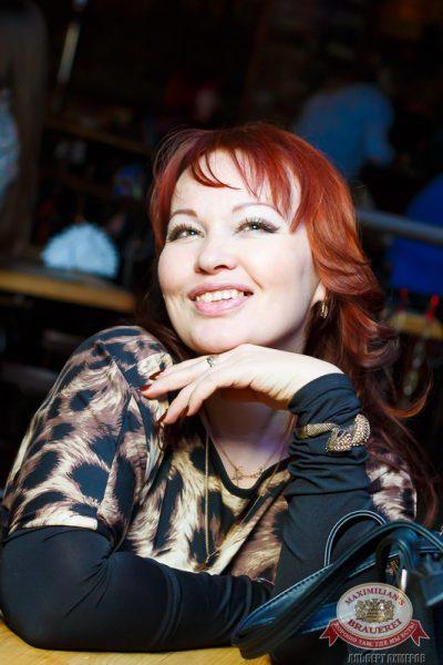 «Дыхание ночи» в «Максимилианс» , 14 ноября 2014 - Ресторан «Максимилианс» Казань - 23