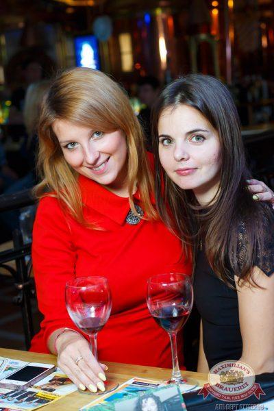 «Дыхание ночи» в «Максимилианс» , 14 ноября 2014 - Ресторан «Максимилианс» Казань - 24