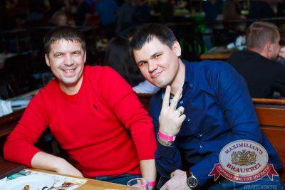 «Дыхание ночи» в «Максимилианс» , 14 ноября 2014 - Ресторан «Максимилианс» Казань - 25