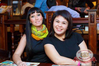 «Дыхание ночи» в «Максимилианс» , 14 ноября 2014 - Ресторан «Максимилианс» Казань - 26