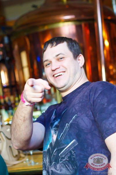 «Дыхание ночи» в «Максимилианс» , 14 ноября 2014 - Ресторан «Максимилианс» Казань - 27