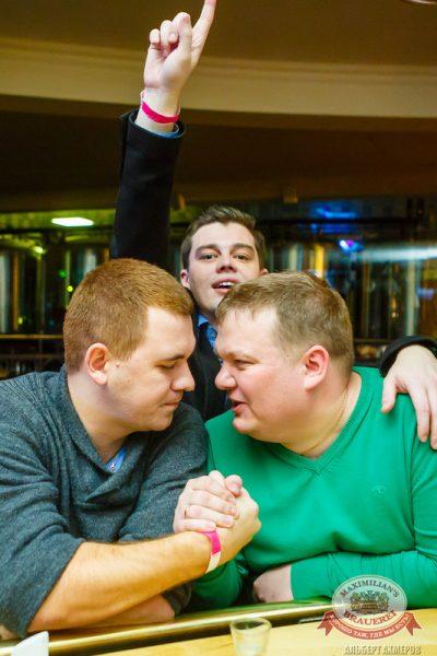 «Дыхание ночи» в «Максимилианс» , 14 ноября 2014 - Ресторан «Максимилианс» Казань - 28