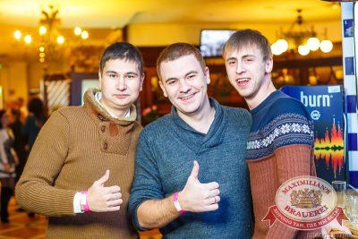 «Дыхание ночи» в «Максимилианс» , 14 ноября 2014 - Ресторан «Максимилианс» Казань - 30
