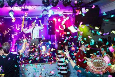 «Дыхание ночи» в «Максимилианс», 20 марта 2015 - Ресторан «Максимилианс» Казань - 02