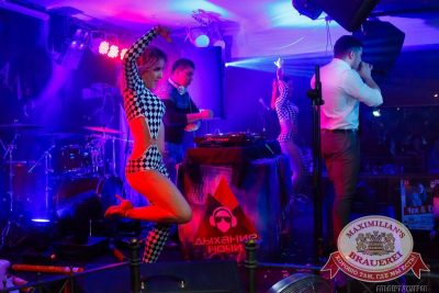 «Дыхание ночи» в «Максимилианс», 20 марта 2015 - Ресторан «Максимилианс» Казань - 03