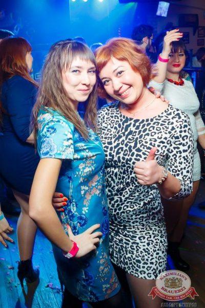 «Дыхание ночи» в «Максимилианс», 20 марта 2015 - Ресторан «Максимилианс» Казань - 05