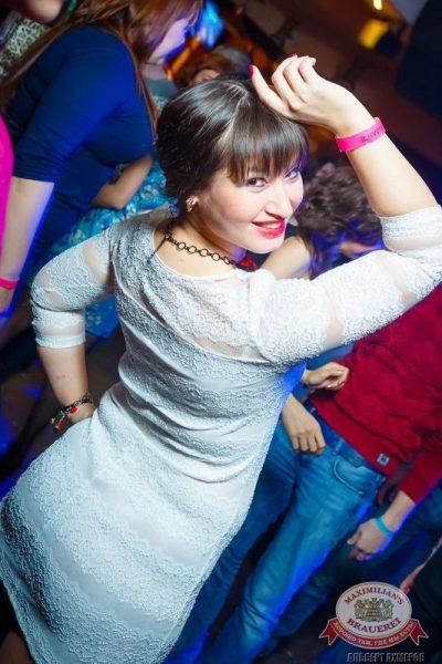 «Дыхание ночи» в «Максимилианс», 20 марта 2015 - Ресторан «Максимилианс» Казань - 06
