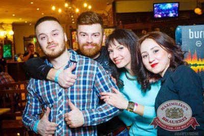 «Дыхание ночи» в «Максимилианс», 20 марта 2015 - Ресторан «Максимилианс» Казань - 07