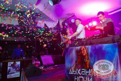 «Дыхание ночи» в «Максимилианс», 20 марта 2015 - Ресторан «Максимилианс» Казань - 08