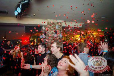 «Дыхание ночи» в «Максимилианс», 20 марта 2015 - Ресторан «Максимилианс» Казань - 09