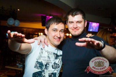 «Дыхание ночи» в «Максимилианс», 20 марта 2015 - Ресторан «Максимилианс» Казань - 11