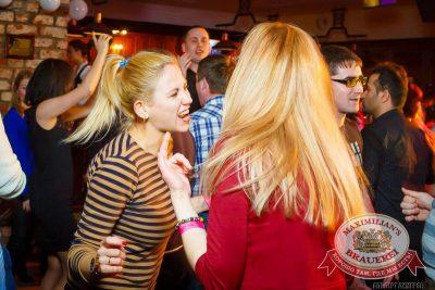 «Дыхание ночи» в «Максимилианс», 20 марта 2015 - Ресторан «Максимилианс» Казань - 12