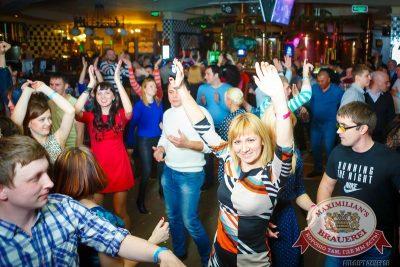 «Дыхание ночи» в «Максимилианс», 20 марта 2015 - Ресторан «Максимилианс» Казань - 15