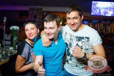 «Дыхание ночи» в «Максимилианс», 20 марта 2015 - Ресторан «Максимилианс» Казань - 17