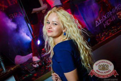 «Дыхание ночи» в «Максимилианс», 20 марта 2015 - Ресторан «Максимилианс» Казань - 19