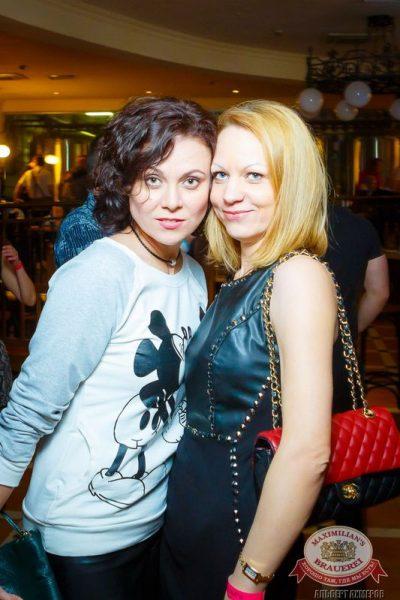 «Дыхание ночи» в «Максимилианс», 20 марта 2015 - Ресторан «Максимилианс» Казань - 20