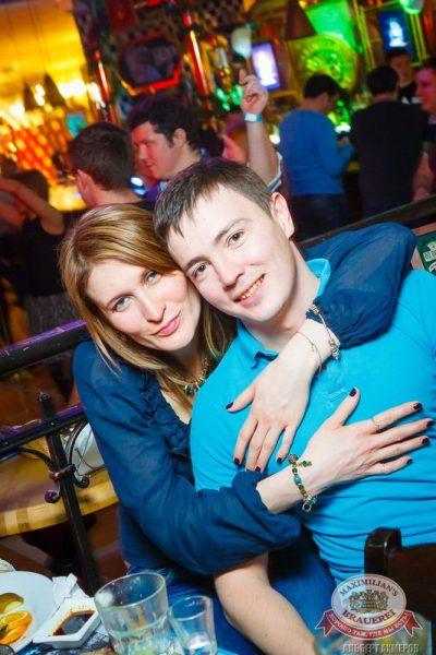 «Дыхание ночи» в «Максимилианс», 20 марта 2015 - Ресторан «Максимилианс» Казань - 24