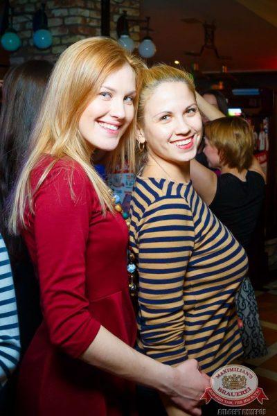 «Дыхание ночи» в «Максимилианс», 20 марта 2015 - Ресторан «Максимилианс» Казань - 25
