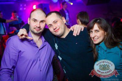 «Дыхание ночи» в «Максимилианс», 20 марта 2015 - Ресторан «Максимилианс» Казань - 27