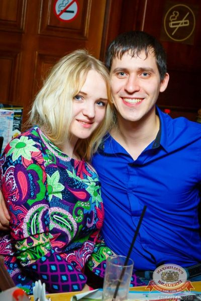 «Дыхание ночи» в «Максимилианс», 20 марта 2015 - Ресторан «Максимилианс» Казань - 28
