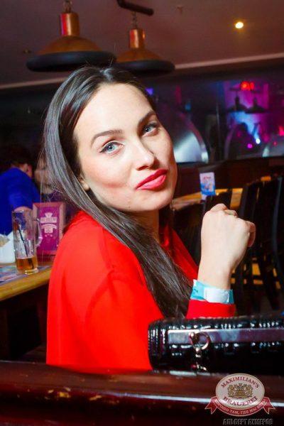 «Дыхание ночи» в «Максимилианс», 20 марта 2015 - Ресторан «Максимилианс» Казань - 29