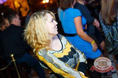 «Дыхание ночи» в «Максимилианс», 28 ноября 2014 - Ресторан «Максимилианс» Казань - 10