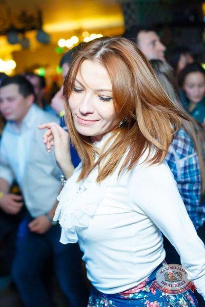 «Дыхание ночи» в «Максимилианс», 28 ноября 2014 - Ресторан «Максимилианс» Казань - 11