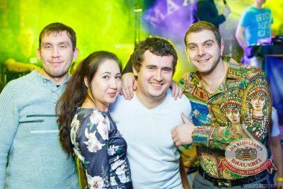 «Дыхание ночи» в «Максимилианс», 28 ноября 2014 - Ресторан «Максимилианс» Казань - 17