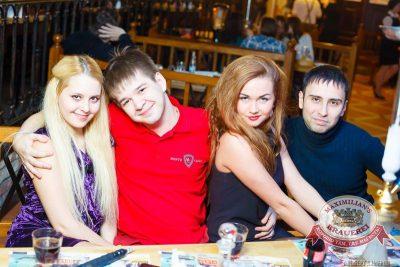 «Дыхание ночи» в «Максимилианс», 28 ноября 2014 - Ресторан «Максимилианс» Казань - 23