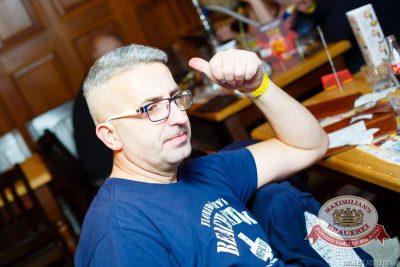 «Дыхание ночи» в «Максимилианс», 28 ноября 2014 - Ресторан «Максимилианс» Казань - 24
