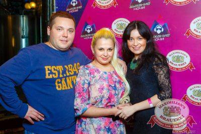 «Дыхание ночи» в «Максимилианс», 6 марта 2015 - Ресторан «Максимилианс» Казань - 05