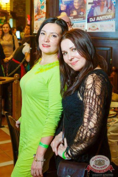 «Дыхание ночи» в «Максимилианс», 6 марта 2015 - Ресторан «Максимилианс» Казань - 06
