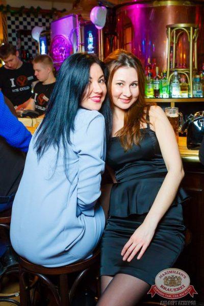 «Дыхание ночи» в «Максимилианс», 6 марта 2015 - Ресторан «Максимилианс» Казань - 08