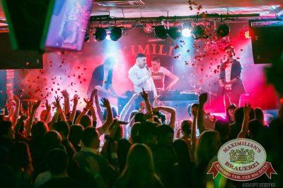 «Дыхание ночи» в «Максимилианс», 6 марта 2015 - Ресторан «Максимилианс» Казань - 09