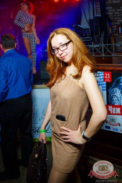 «Дыхание ночи» в «Максимилианс», 6 марта 2015 - Ресторан «Максимилианс» Казань - 15