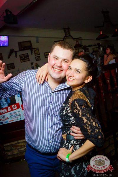 «Дыхание ночи» в «Максимилианс», 6 марта 2015 - Ресторан «Максимилианс» Казань - 16