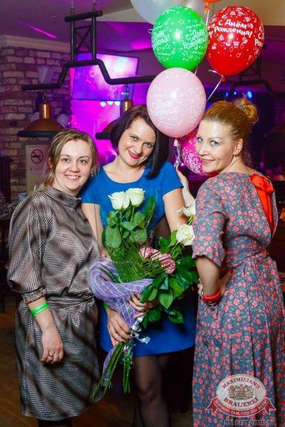 «Дыхание ночи» в «Максимилианс», 6 марта 2015 - Ресторан «Максимилианс» Казань - 17