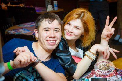 «Дыхание ночи» в «Максимилианс», 6 марта 2015 - Ресторан «Максимилианс» Казань - 19