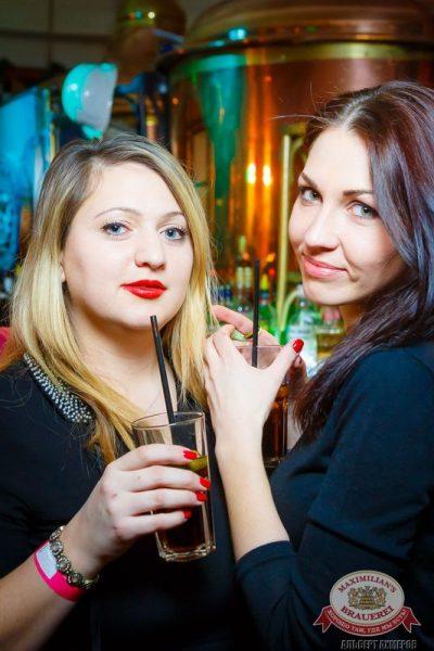 «Дыхание ночи» в «Максимилианс», 6 марта 2015 - Ресторан «Максимилианс» Казань - 20