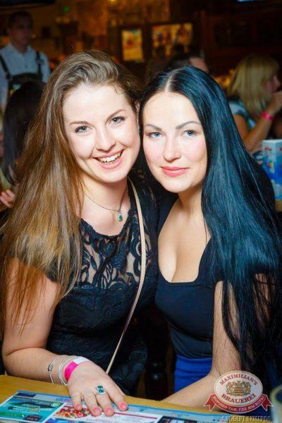 «Дыхание ночи» в «Максимилианс», 6 марта 2015 - Ресторан «Максимилианс» Казань - 23