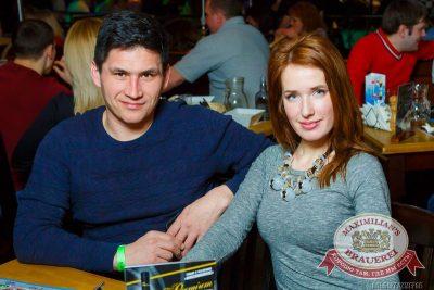 «Дыхание ночи» в «Максимилианс», 6 марта 2015 - Ресторан «Максимилианс» Казань - 24