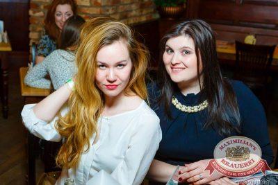 «Дыхание ночи» в «Максимилианс», 6 марта 2015 - Ресторан «Максимилианс» Казань - 25