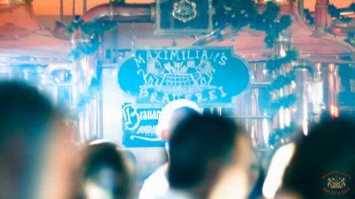 Дыхание Ночи в «Максимилианс»! Dj Yankovski, 21 июля 2012 - Ресторан «Максимилианс» Казань - 09