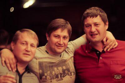 Дыхание Ночи в «Максимилианс»! Dj Yankovski, 21 июля 2012 - Ресторан «Максимилианс» Казань - 11