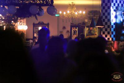 Дыхание Ночи в «Максимилианс»! Dj Yankovski, 21 июля 2012 - Ресторан «Максимилианс» Казань - 14